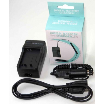Nabíječka pro Samsung Digimax baterie SLB-10A SLB-11A + dárek zdarma