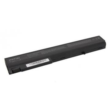 HP baterie pro notebook nx7300, nx7400 (10.8v) + dárek zdarma