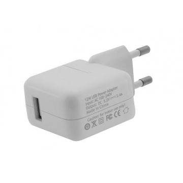 Apple nabíječka pro iPad 5,2V 2,4A konektor 30 pin + dárek zdarma