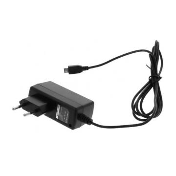 Lenovo nabíječka pro tablet 5,2V 2A konektor micro USB + dárek zdarma