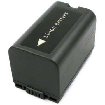 Panasonic baterie do videokamery CGP-D28S - 2400 mAh + dárek zdarma