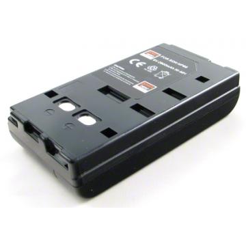 Sony baterie do fotoaparátu NP-68 - 2600 mAh + dárek zdarma