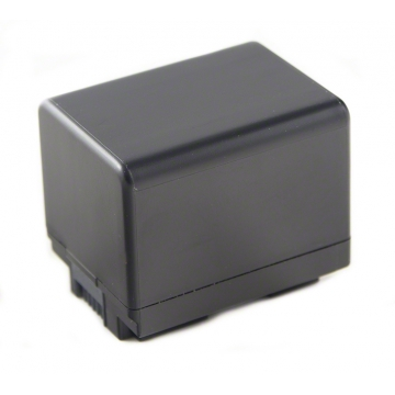 Canon baterie do videokamery BP-709 - 2550 mAh + dárek zdarma