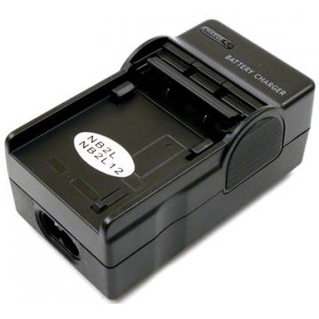Canon nabíječka baterií pro NB-2L + dárek zdarma