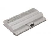 Mitsu baterie pro notebook Sony BPS8