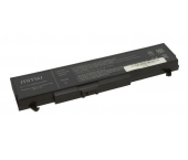 Mitsu baterie pro notebook LG R400, LM, LS, LW