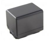 Power energy baterie do videokamery Canon BP-709 - 2550 mAh